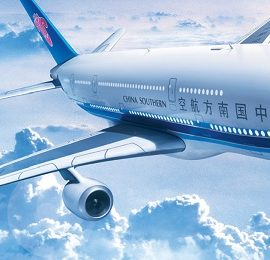 CHINA SOUTHERN AIRLINES | Ticket CHINA SOUTHERN AIRLINES